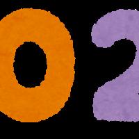 osyougatsu_text_2021